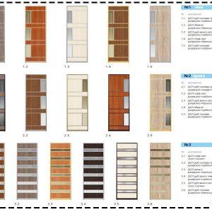 Варианті фасадов шкафов купе