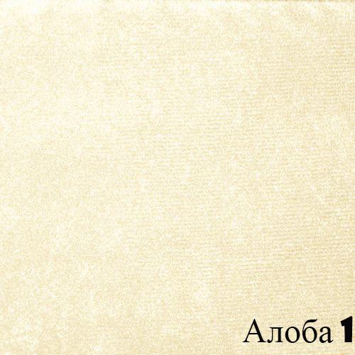 Алоба 1