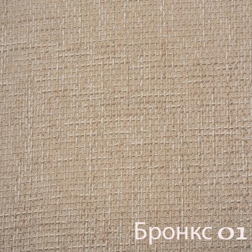 Бронкс 01 Эксим Велюр