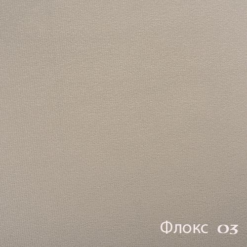 Флокс 03 Велюр