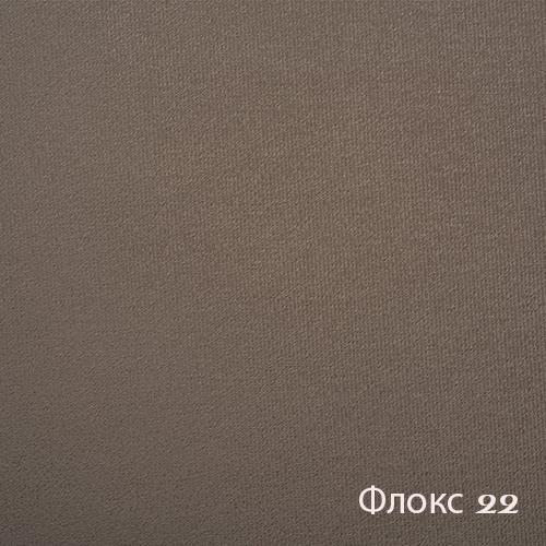 Флокс 22 Велюр