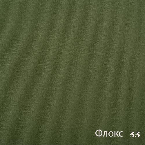Флокс 33 Велюр Эксим