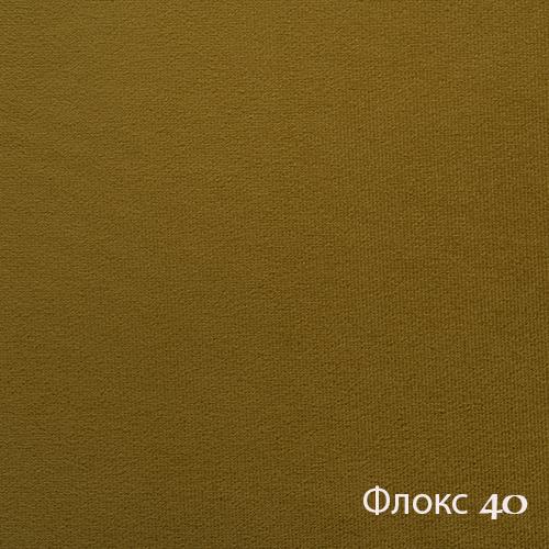 Флокс 40 Велюр Эксим