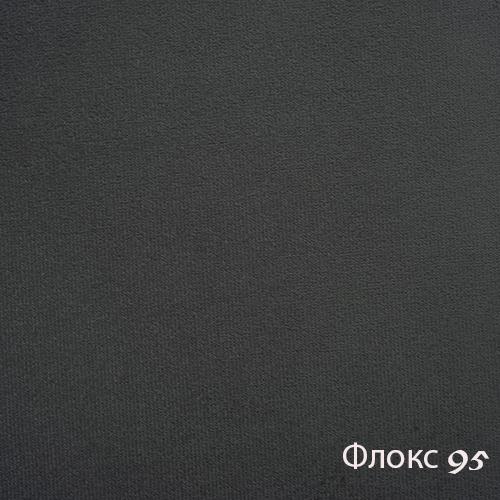 Флокс 95 Велюр Эксим