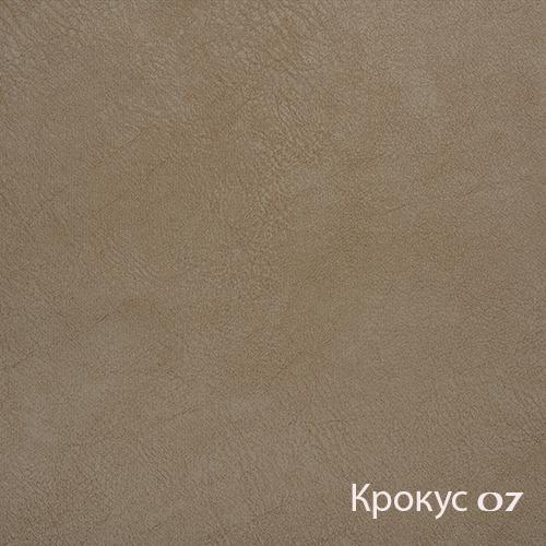Крокус 07 Эксим Велюр