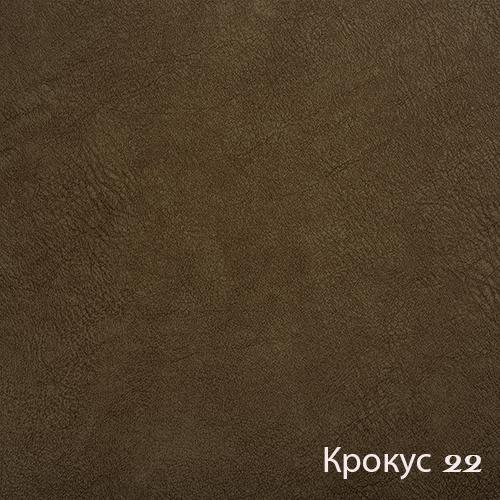 Крокус 22 Эксим Велюр