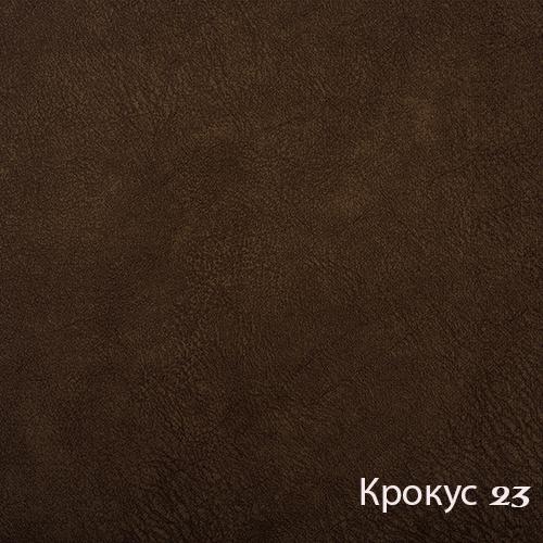 Крокус 23 Эксим Велюр