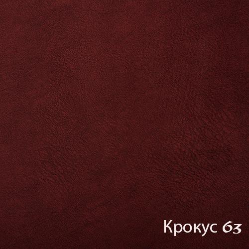 Крокус 63 Эксим Велюр