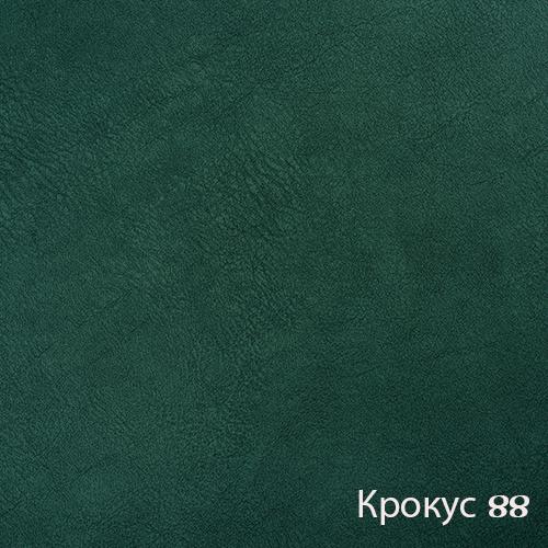 Крокус 88 Эксим Велюр
