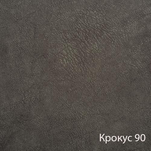 Крокус 90 Эксим Велюр