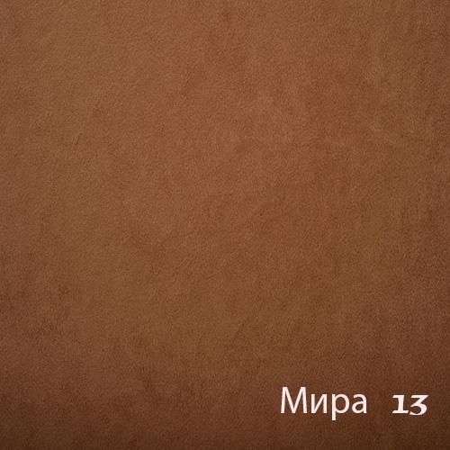 Мира 13 Эксим велюр