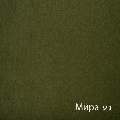 Мира 21 Эксим велюр
