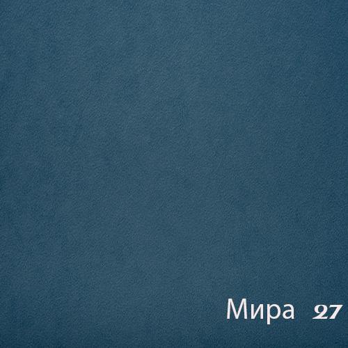 Мира 27 Эксим велюр