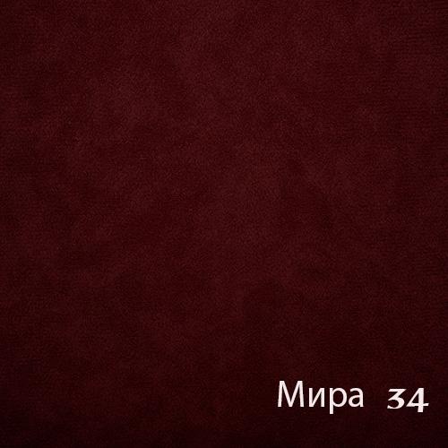 Мира 34 Эксим велюр
