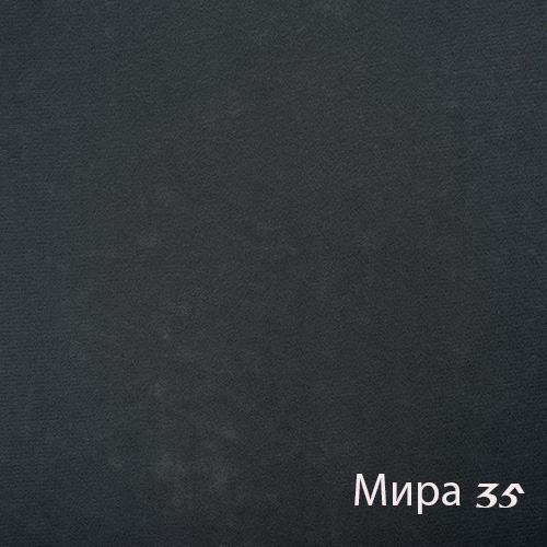 Мира 35 Эксим велюр