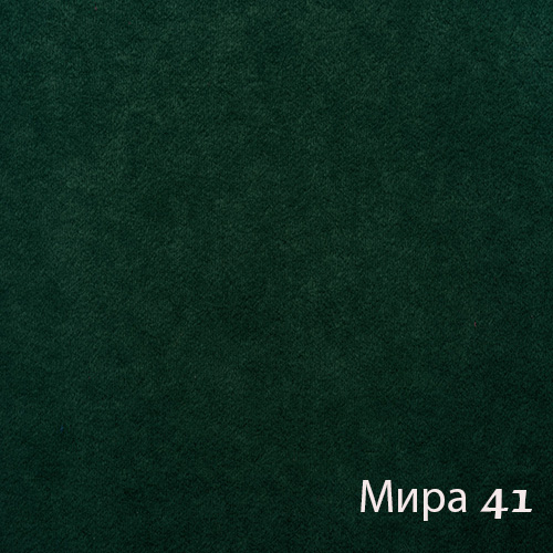 Мира 30ира 41 Эксим велюр