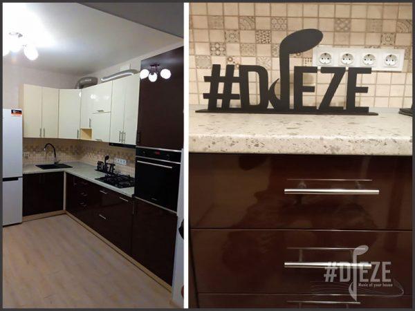 Два фото на одном изображениии. Кухя и логотип Диез на столешнице
