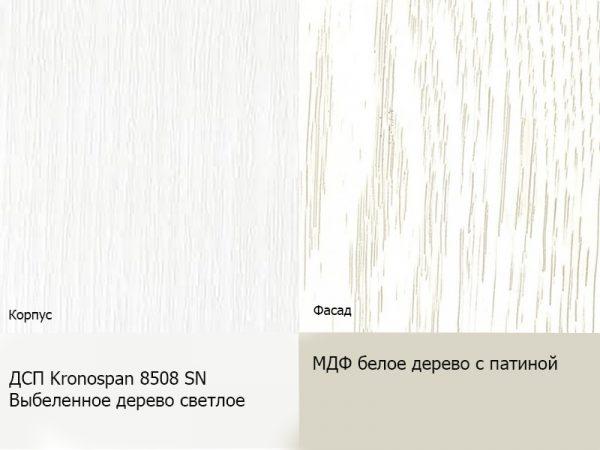 Цвеиа корпуса и фасадов белого буфета Цезарь 3
