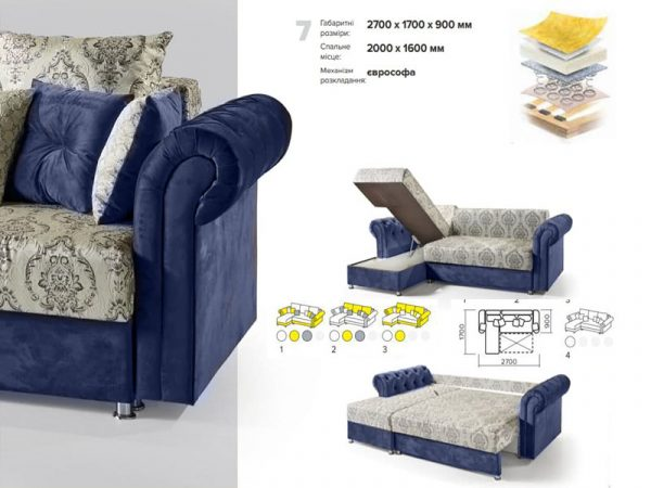 Купить диван Султан